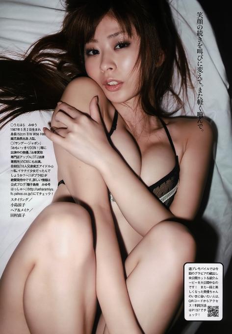 Miyu Uehara